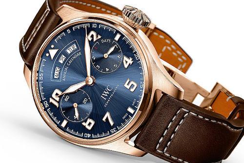 上海回收万国手表是多少钱?
