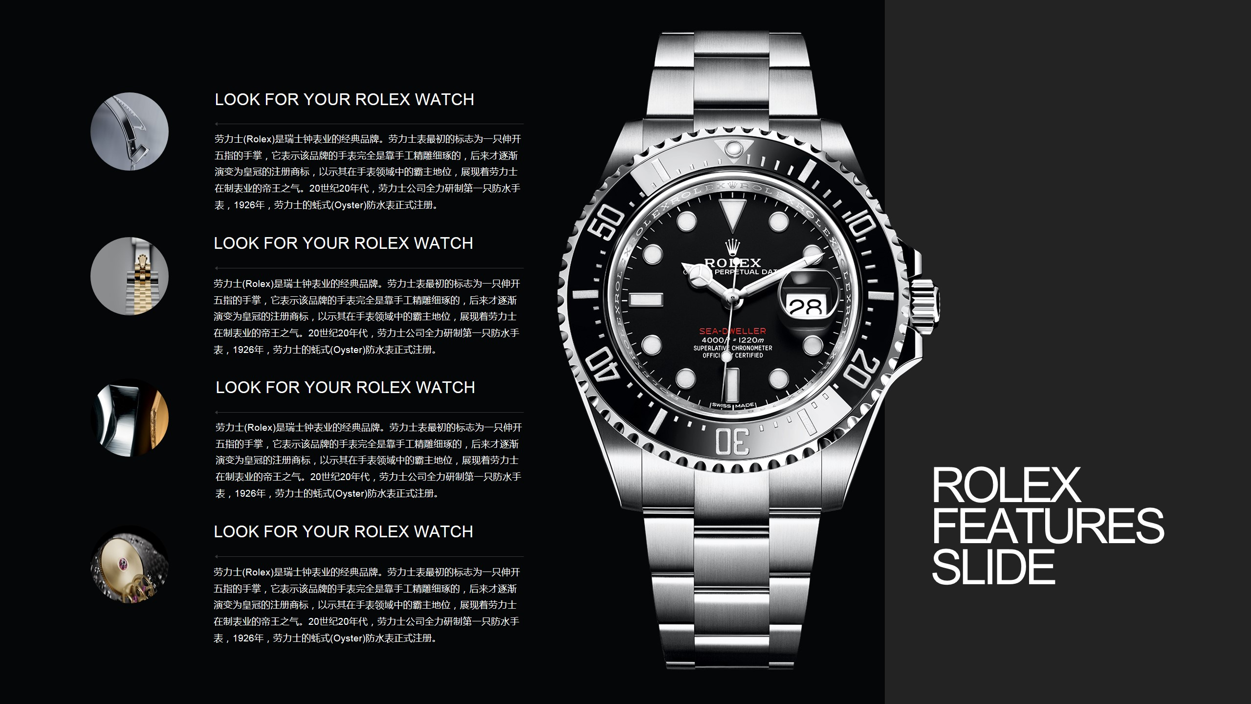 上海劳力手手表回收