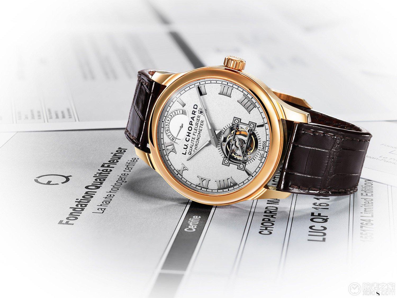 上海肖邦的二手手表回收